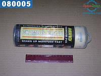 ⭐⭐⭐⭐⭐ Салфетка замшевая ABRO 43х68см  CH-338-R