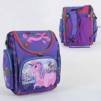 Рюкзак школьный каркасный С 36188 40 1 отделение, 3 кармана, спинка ортопедическая - 220659