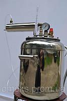 Дистиллятор и отстойник для автоклавов (автоклав холодильник) самогонный аппарат (Николаев) NIK
