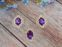 Металлический клеевой декор, 30х32 мм, цвет оправы светлое золото, цвет камня фиолетовый, 1 шт