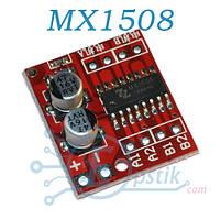 Модуль MX1508, драйвер биполярных и шаговых двигателей, 2-10В, 1.5А
