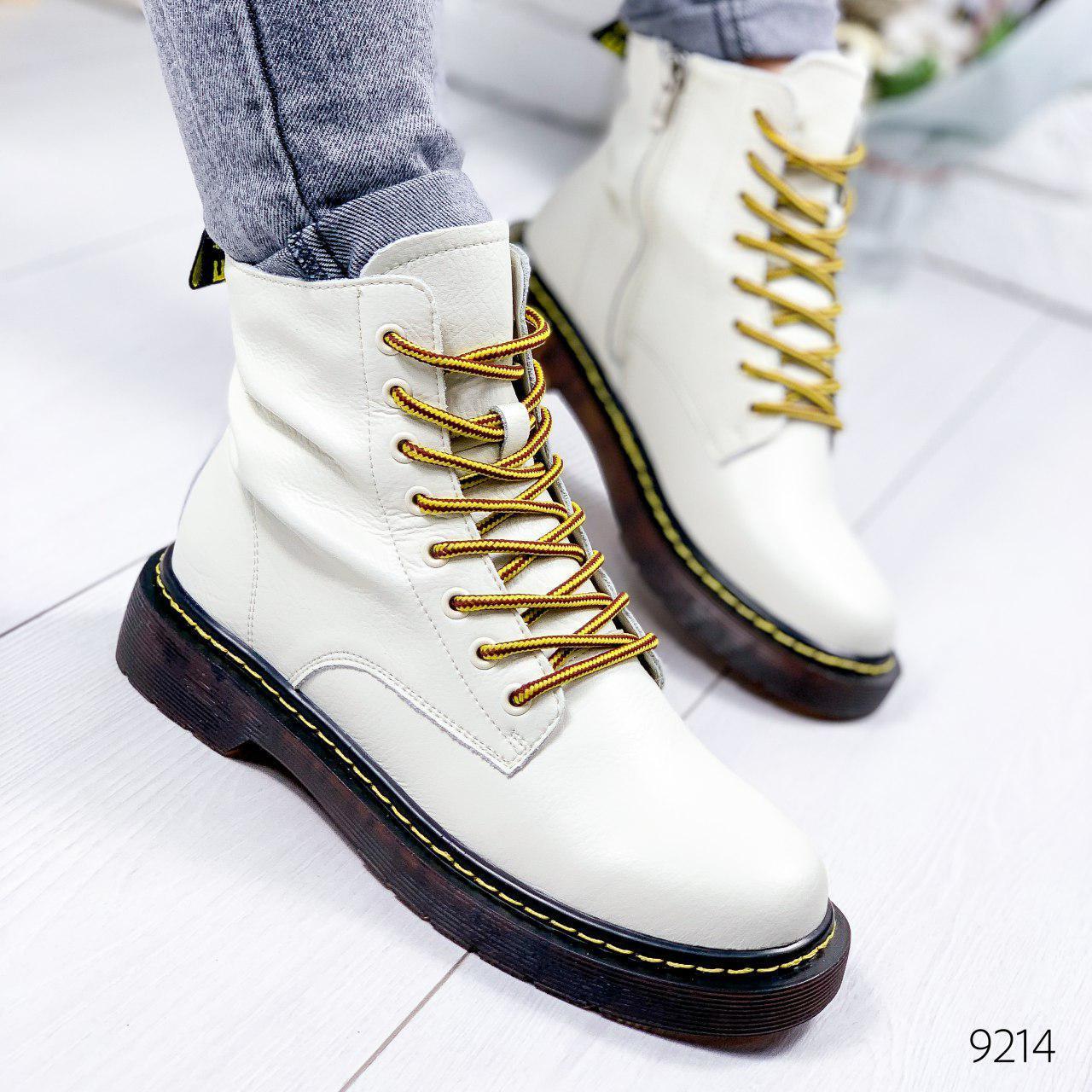 """Ботинки женские демисезонные, белого цвета из натуральной кожи """"9214"""". Черевики жіночі. Ботинки теплые"""