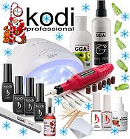Стартовый набор Kodi Professional для покрытия гель лаком c Лампой SunOne 48 W и фрезером ручка