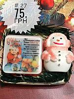 Новогодние наборы мыла ручной работы№27