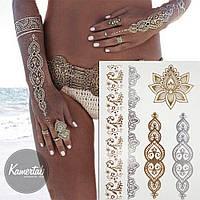 Временная татуировка FLOWERS 1, Flash glitter tattoo