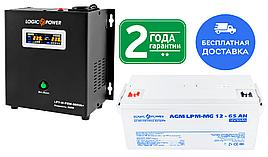 Комплект резервного питания для котла LogicPower ИБП LPY-W-PSW-800VA(560W)12V и АКБ AGM LP-MG 12 - 65AH