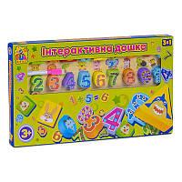 """Интерактивная досточка 3в1 """"FUN GAME"""", обучающая, с маркером для рисования, в коробке"""