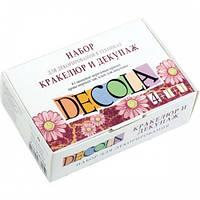 Набор DECOLA глянцевый акрил 4цв.,20мл, кракелюрный лак 20мл, клей для декуп ЗХК (350818)