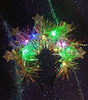 Светящийся обруч на голову Звездочка разноцветный к карнавальному костюму на Новый год