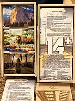 «14+» (Кокота Оксана) - Метафорические ассоциативные карты, фото 1