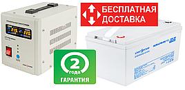 Комплект резервного питания для котла 9 часов ИБП LPY-PSW-800VA(560Вт) и АКБ AGM LP-MG 12 - 100AH