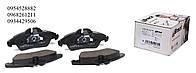 Тормозные колодки передние без датчика (система ATE) Mersedes Vito 638 1996-2003 BRECK  215760070310