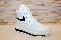 Ботинки дутики женские зимние белые С890