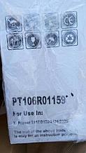 Картриджи xerox Phaser 106R01159 для Phaser 3117, 3122, 3124 как оригинал