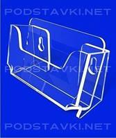 Визитница настольно-навесная, прозрачный акрил 3, габариты (ШхВхГ) 101х63х45 мм (PP-111-2)