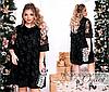 Платье вечернее нарядное свободного фасона сетка флок+подкладка 50-52,54-56,58-60
