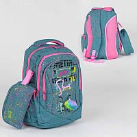 Рюкзак школьный C 36322 (24) 3 отделения, 2 кармана, пенал, мягкая спинка с подушгречками