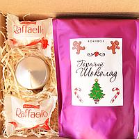 Подарочный набор Christmas