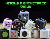 Игрушка антистресс Кубик  Черный с зеленым