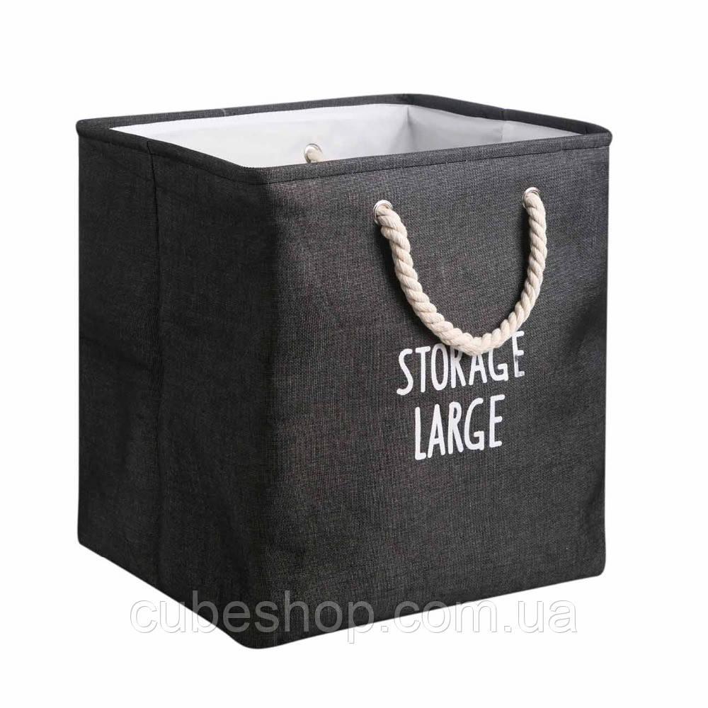 Корзина для белья и игрушек Storage dark gray big