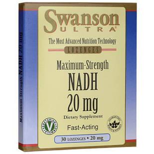Swanson Ultra Maximum Strength NADH быстродействующий усилитель активности мозга 20 мг 30 таб