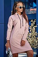 Спортивное платье с капюшоном выше колена короткое. Платье-толстовка с карманом. Розовое