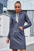 Спортивное платье с капюшоном выше колена короткое. Платье-толстовка с карманом. Синее