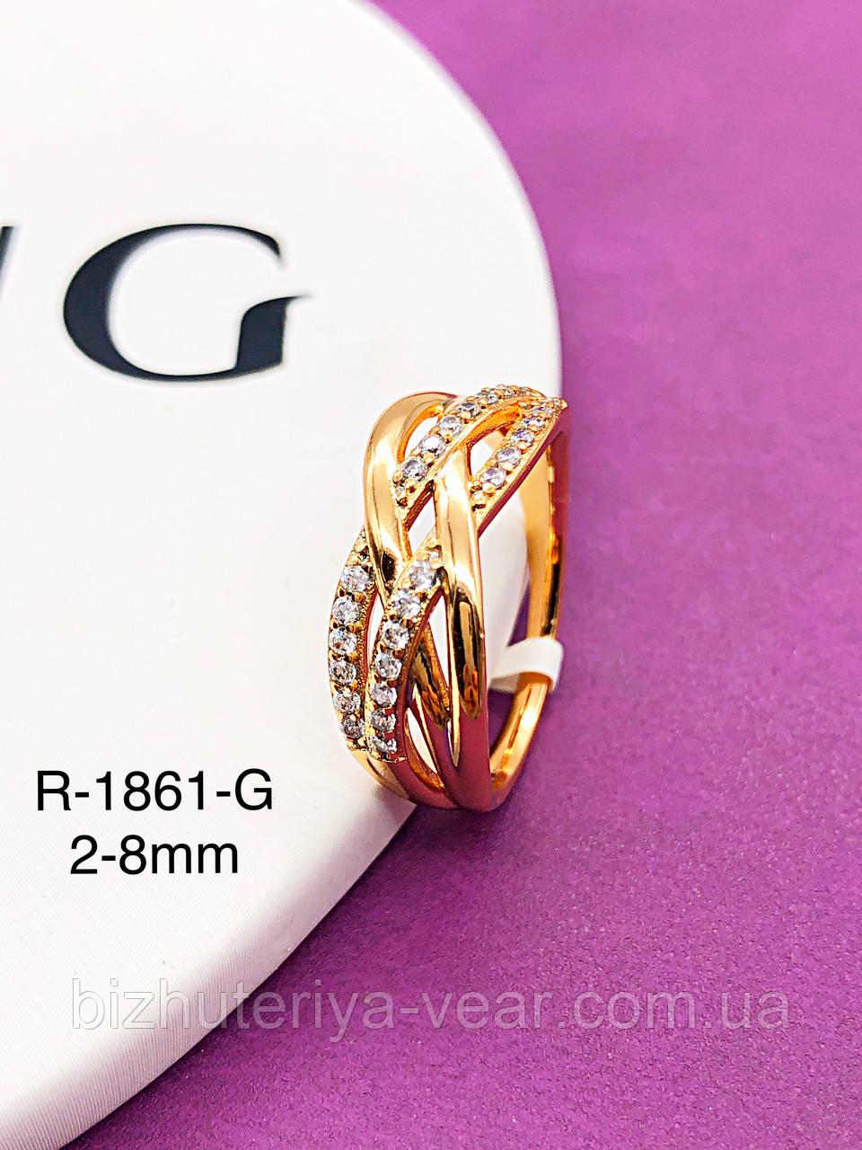 Кольцо R-1861(6)