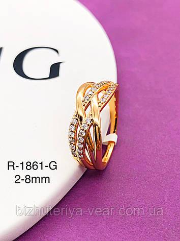 Кольцо R-1861(6), фото 2