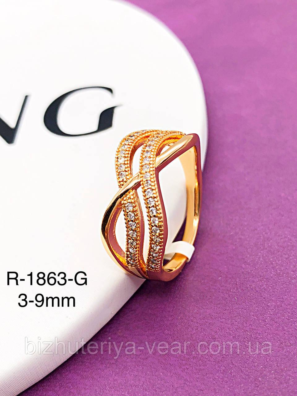 Кольцо R-1863(6)