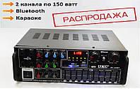 Усилитель звука. Підсилювач. SD. AUX. FM. Караоке 2 х 150w