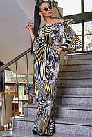 Женский комбинезон в полосочку со спущенными плечами и широкими штанами. Черно-желтый