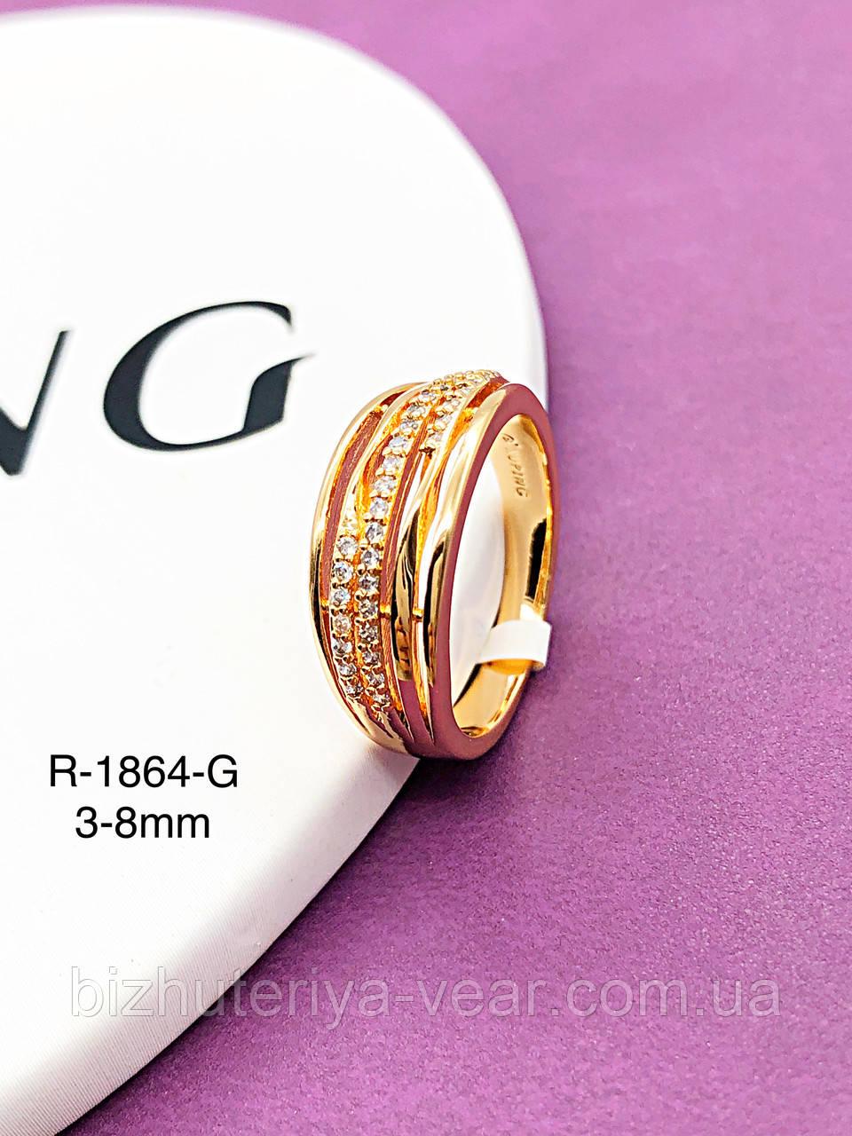 Кольцо R-1864(6)