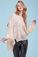 Тонкий свитер-накидка из тонкой вязки с узором, просвечивающийся, оверсайз. Бежевый, пудровый