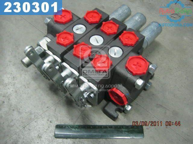 Гидрораспределитель МТЗ 890 (аналог РП70) (производство  МеЗТГ)  РП70-890 (МРС70.4/1.