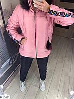 Зимний женский лыжный костюм большого размера на синтепоне