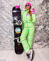 Модный женский лыжный комбинезон