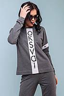 Женский трикотажный спортивный костюм с оригинальным дизайном. Домашний костюм. Серый