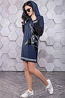 Спортивное платье мини выше колена короткое с капюшоном и кожаными вставками. Синее