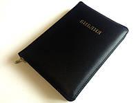 Библия в кожаном переплете, золотой срез, замокё