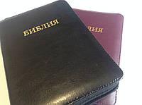 Библия в кожаном переплете, золотой срез, замок, поисковые индексы