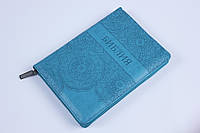 Подарочная Библия на замке. Бирюзовая с цветочным тиснением