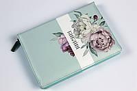 Подарочная Библия на замке. Пионы, цветочная печать на срезе страниц