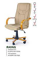 Компьютерное кресло RAYAN