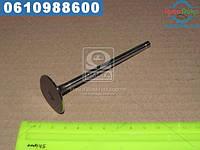 ⭐⭐⭐⭐⭐ Клапан выпускной на двигатель 2.8 евро-4 (производство  ГАЗ)  5308265