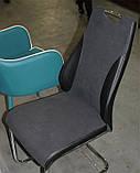 Обеденный мягкий стул S-103-2 черный ткань/кожзам Vetro Mebel, фото 3