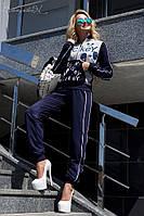 """Женский трикотажный спортивный костюм с принтом """"Mickey"""". Синий с серым"""
