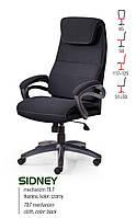 Компьютерное кресло SIDNEY