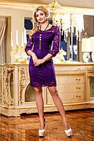 Платье мини короткое выше колена с рукавами три четверти, из гипюра. Обтягивающее. Фиолетовое