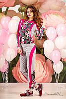 Женский трикотажный спортивный костюм с цветочным принтом. Двухцветный.Серо-малиновый